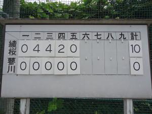 Dsc04233